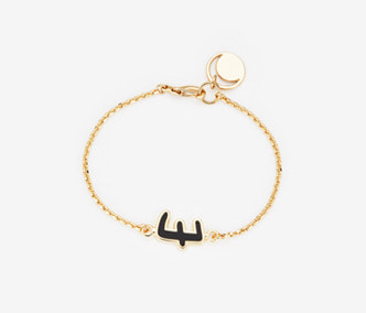 [ME x Chocomoo] Witty initial chain bracelet
